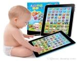 کامپیوتر لمسی آموزش زبان انگلیسی برای کودکان
