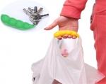 غلاف کیسه و کلید طرح نخود 6 عددی